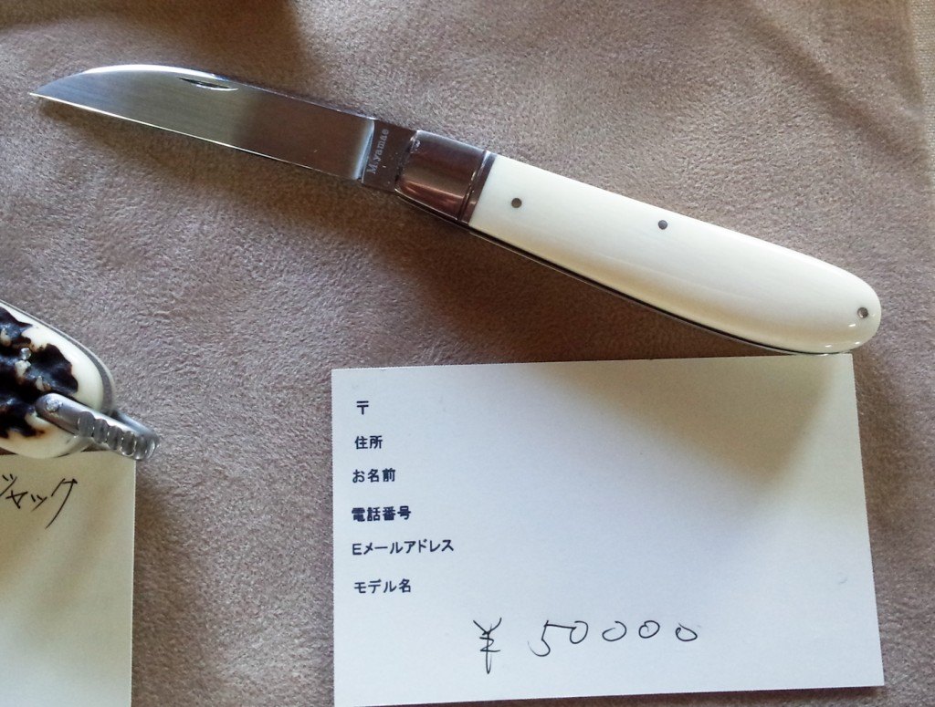 An ivory handled knife for only $420 and a short trip to hell.