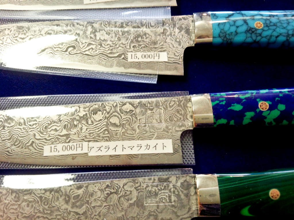 A different knife maker's version of Damascus. These are only $125.