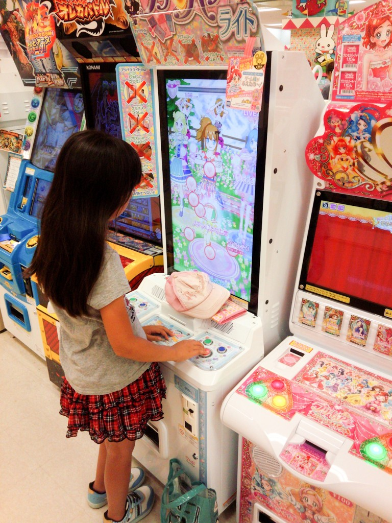 Our youngest plays PriPara. It involves fashion and timing.