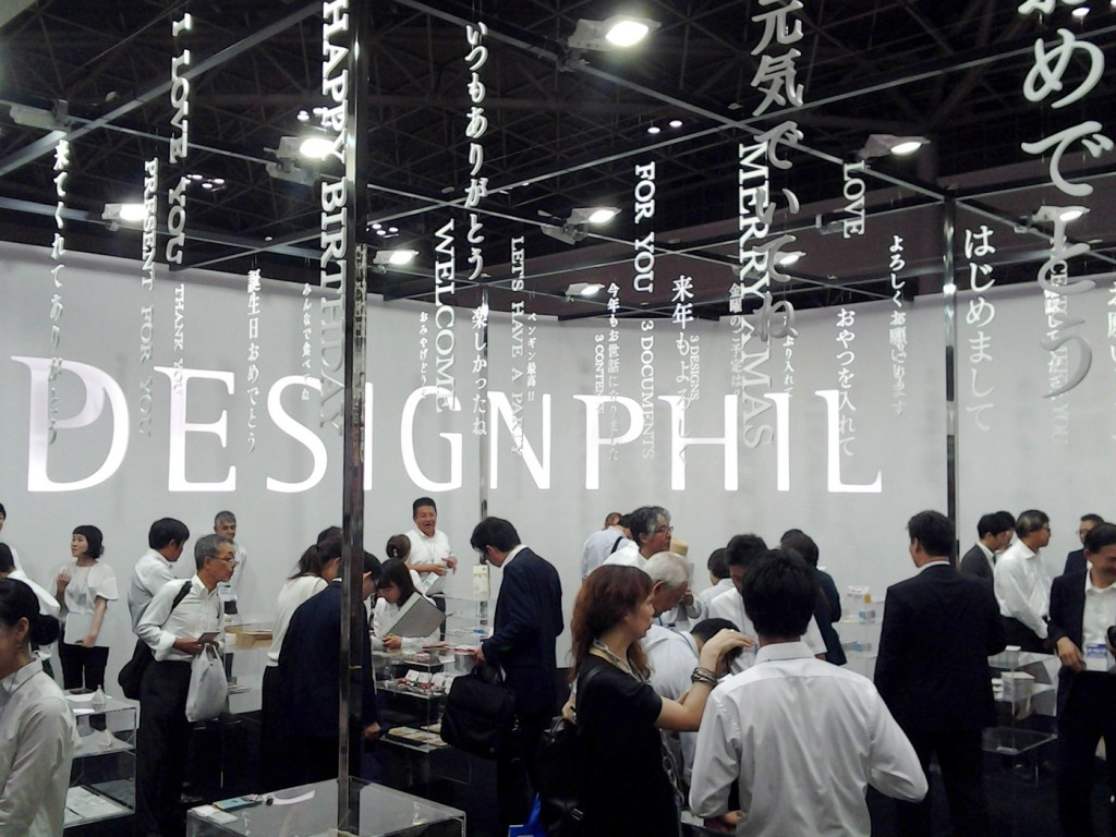 The DESIGNPHIL booth was awesome.