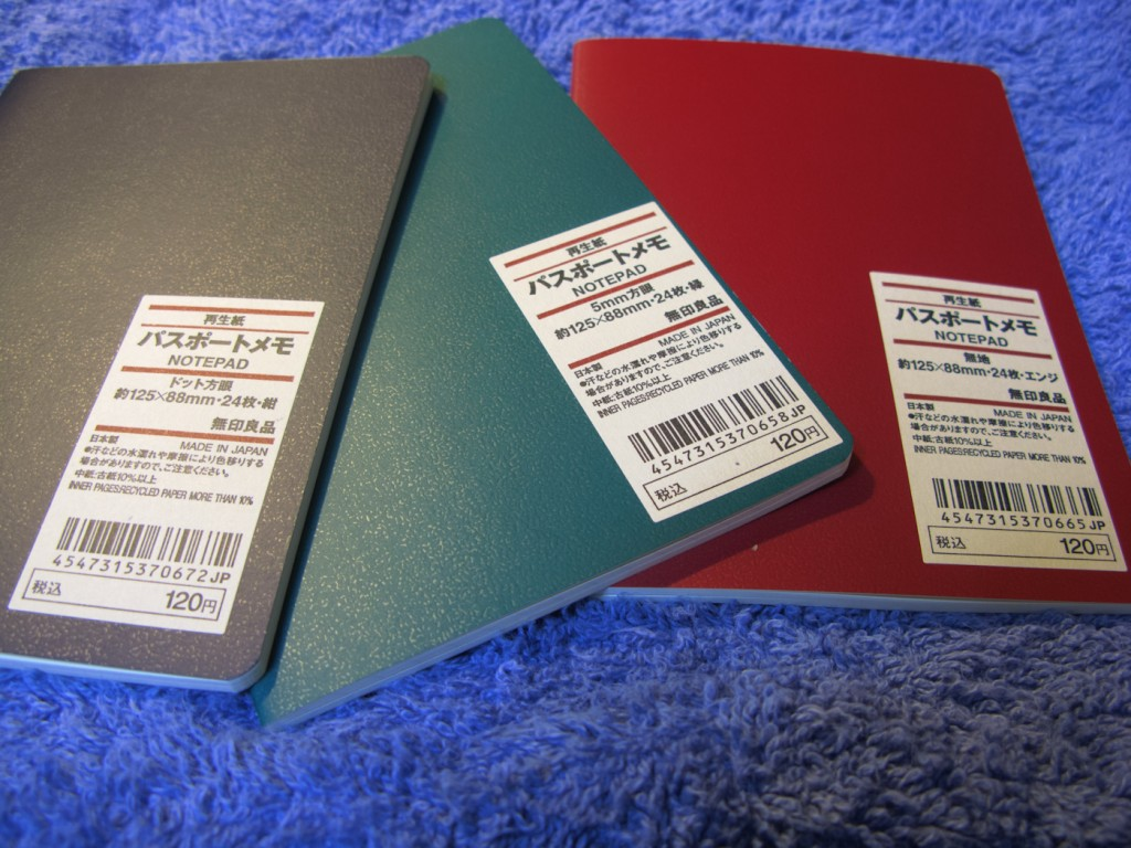 The three Passport Notepad colors.