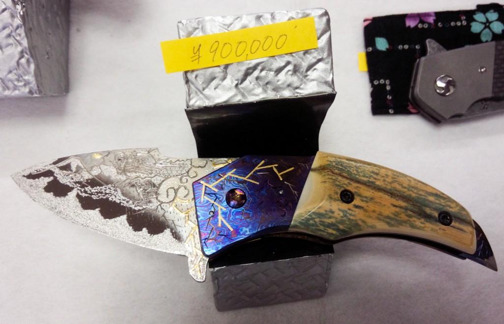 Glenn Water's knive.